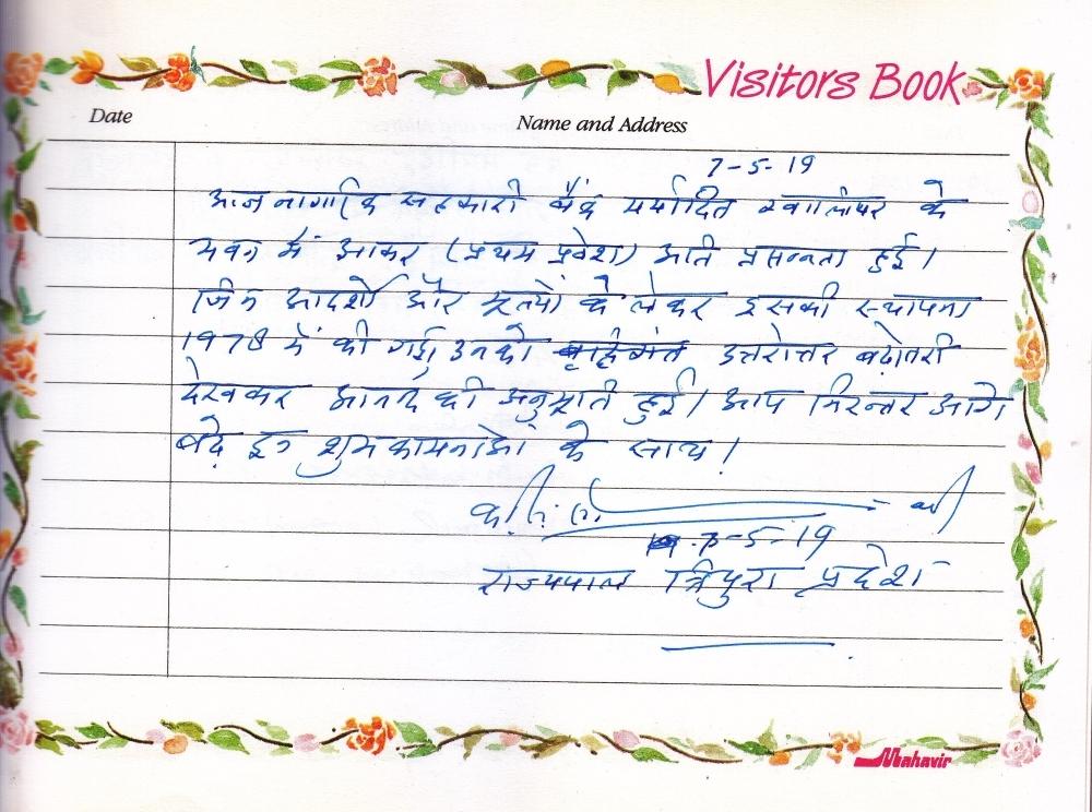 Kaptan Singh Solanki_1&nb