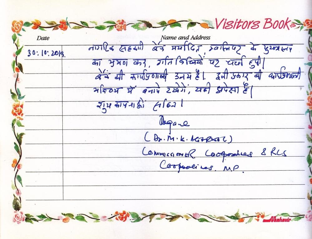 M.k Agrawal_1