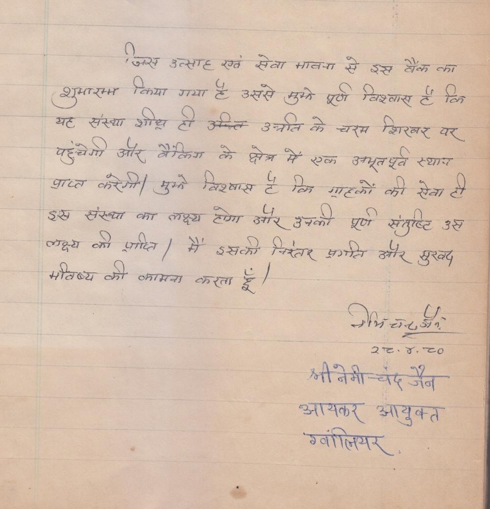Shri Nemi Chand Jain_1&nb